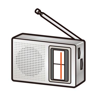 ラジオで紹介されました