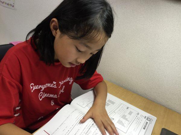 自立学習|小学生