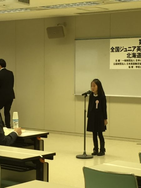 英語|スピコン|教室