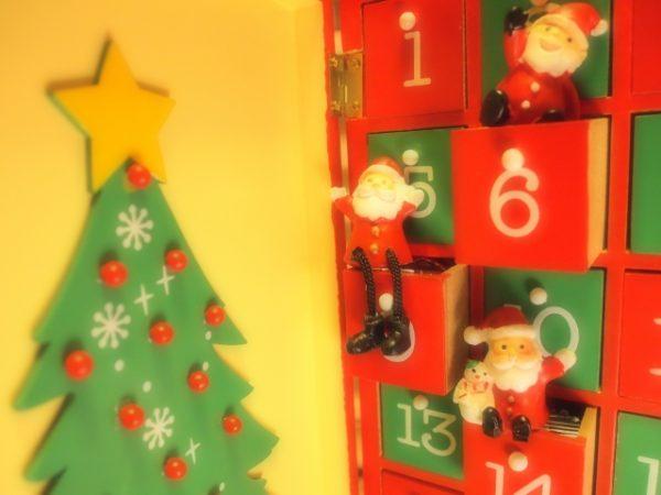 アドベントカレンダー クリスマス