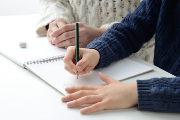 ノート 勉強 見守る人
