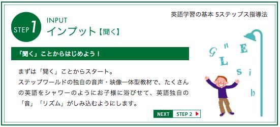 スクリーンショット-2015-08-16-12.59.091