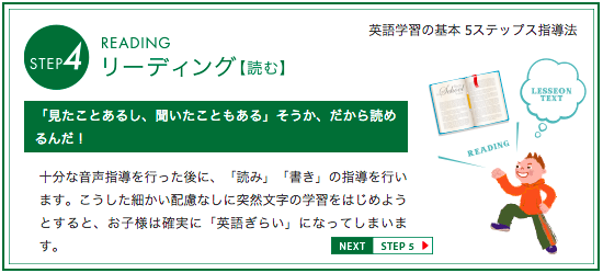 スクリーンショット-2015-08-16-13.01.19